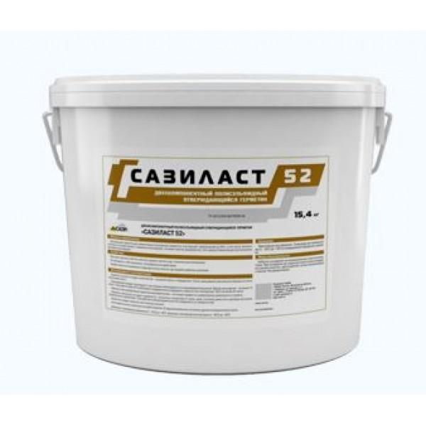 Герметик Сазиласт 52 (15,4 кг)