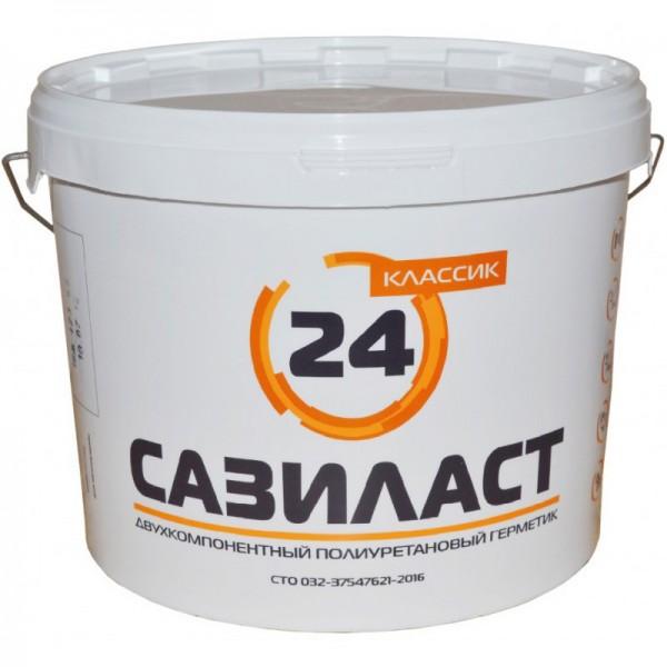 Герметик Сазиласт 24 (16,5 кг) серый