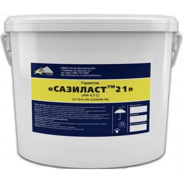 Герметик Сазиласт 21 (15,4 кг)