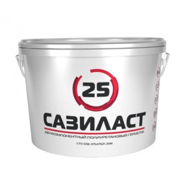 Герметик Сазиласт 25 (10,5 кг) белый